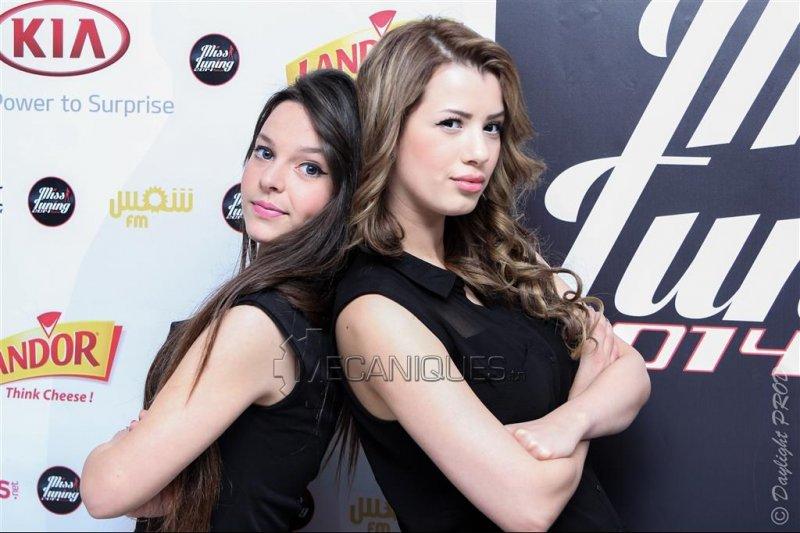 CASTING MISS TUNING TUNISIE 2014