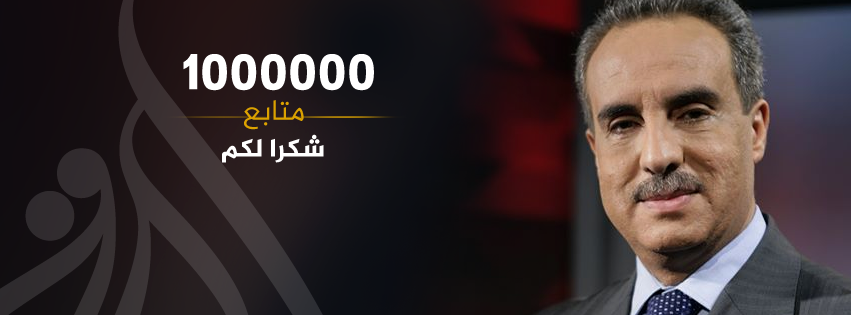 Top 5 célébrités d'origine tunisienne les plus likés sur Facebook Mhamed Krichen
