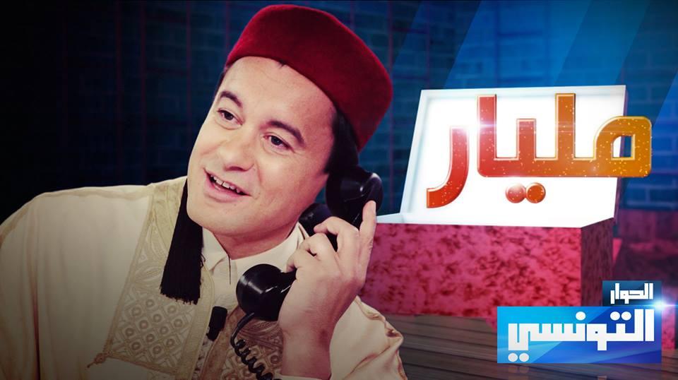 Top 5 célébrités d'origine tunisienne les plus likés sur Facebook Sami El Fehri
