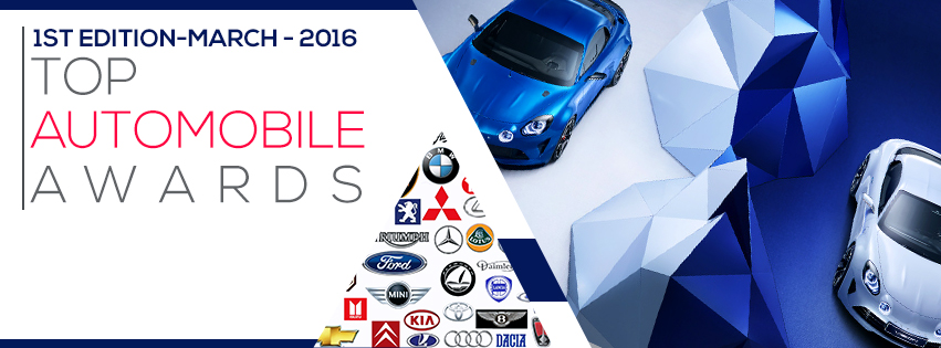 TOP AUTOMOBILE AWARDS