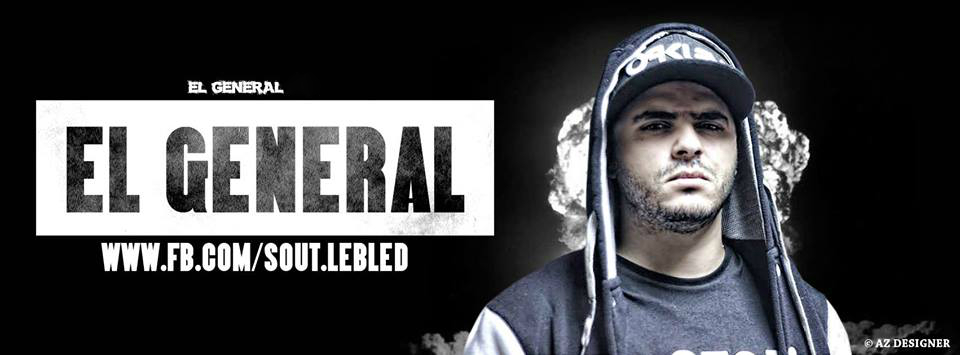 Top 10 Des Artistes Tunisiens les plus likés sur Facebook El General