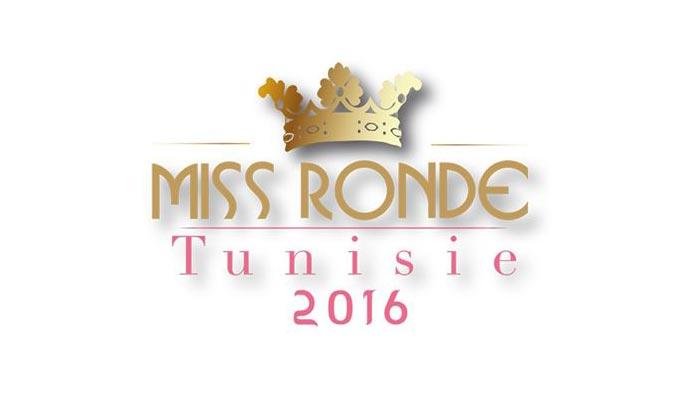 Miss Ronde Tunisie 2016: Le Lancement de la 1er édition du Concours