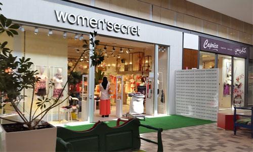 Inauguration de boutique Women'Secret à Tunis City