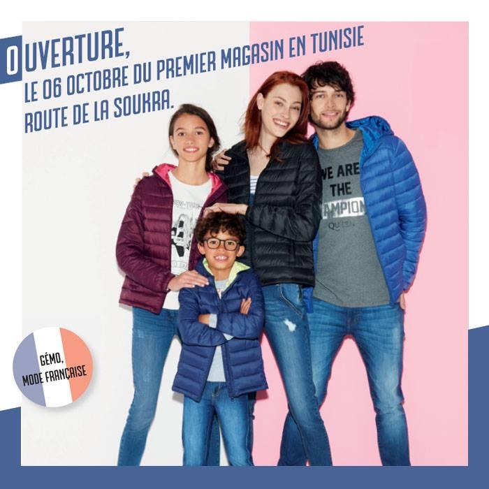 La marque française Gémo débarque en Tunisie