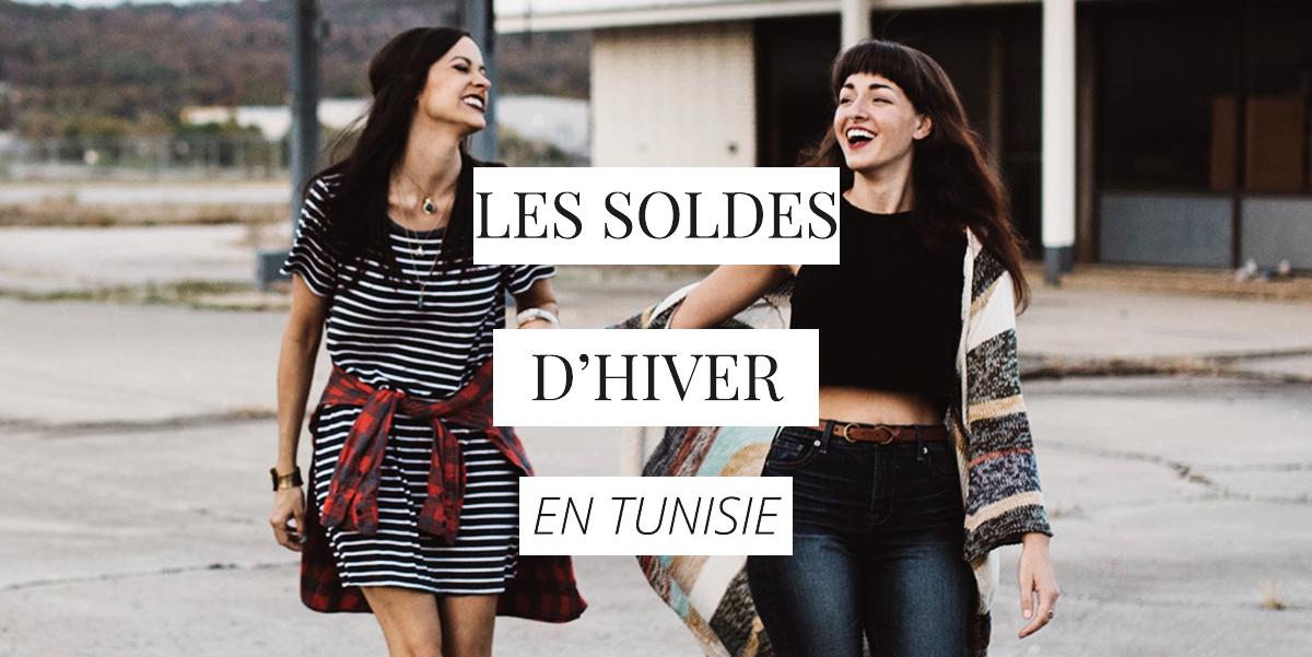 Soldes d 39 hiver 2017 les dates et les meilleurs bons plans en tunisie - Soldes d hiver dates ...