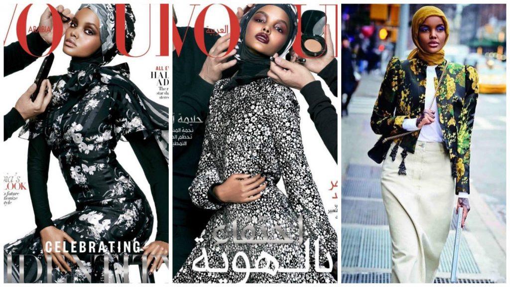 Halima Aden la première modèle voilée dans la couverture de vogue juin 2017