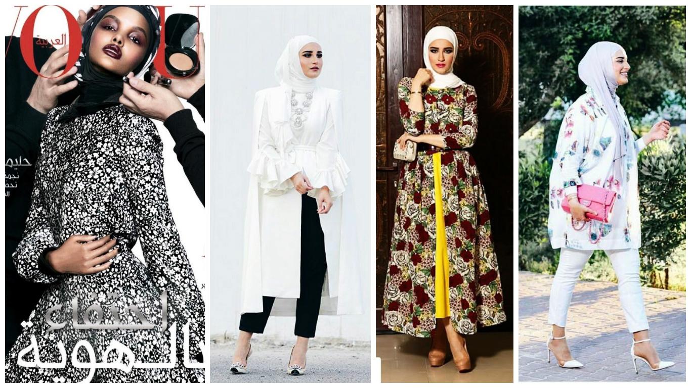 Hijab Fashion 2017 Top 60 Meilleurs Mod Les De Hijab Chic Tendance De L 39 T