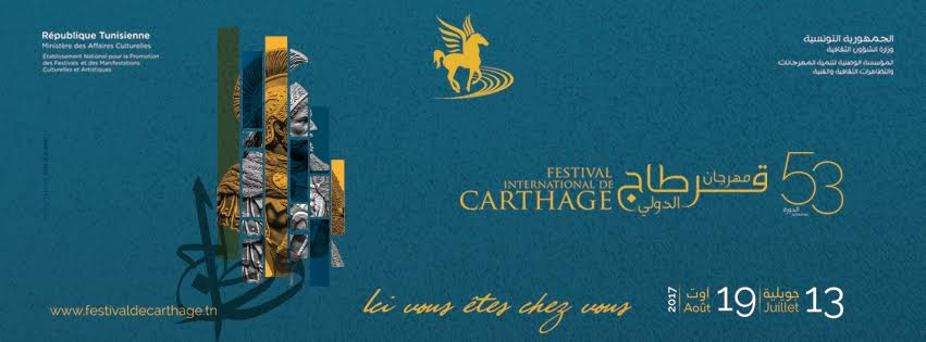 Affiche Festival international de Carthage 2017