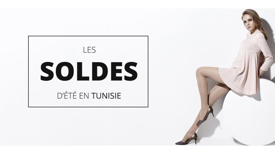 soldes d 39 t 2017 les dates et les meilleurs bons plans en tunisie. Black Bedroom Furniture Sets. Home Design Ideas