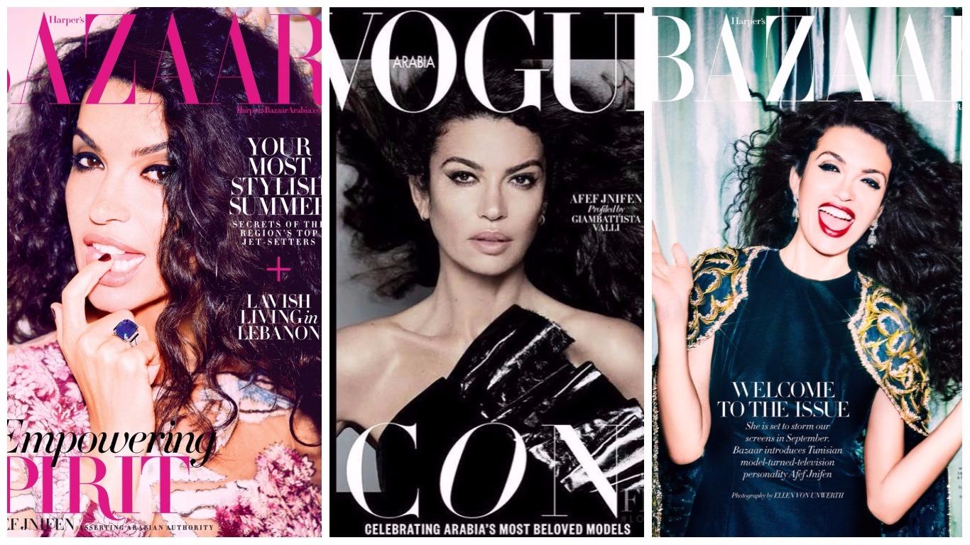 Afef Jnifen en couverture de Vogue Arabia et Harper's BAZAAR Arabia