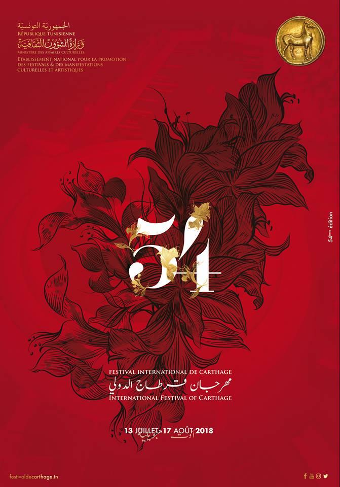 Le programme de la 54ème édition du festival international de Carthage