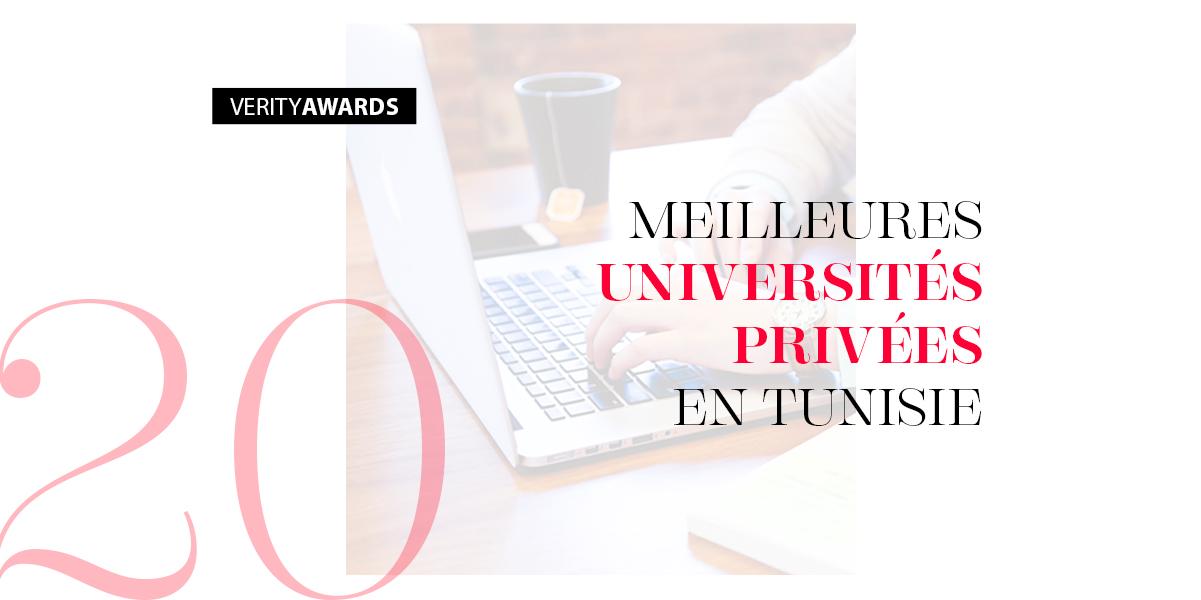 quelles sont les universités privées les plus populaires en Tunisie ?