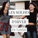 les soldes d'hiver 2019 en tunisie - bon plan shopping périodique promet effectivement de belles opportunités