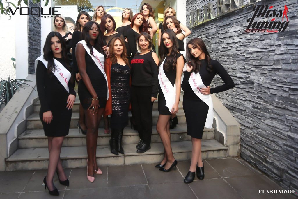 Concours Miss Tuning 2019 : Séance relooking chez Lilia Ben Aziza