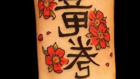 petits tatouages japonais