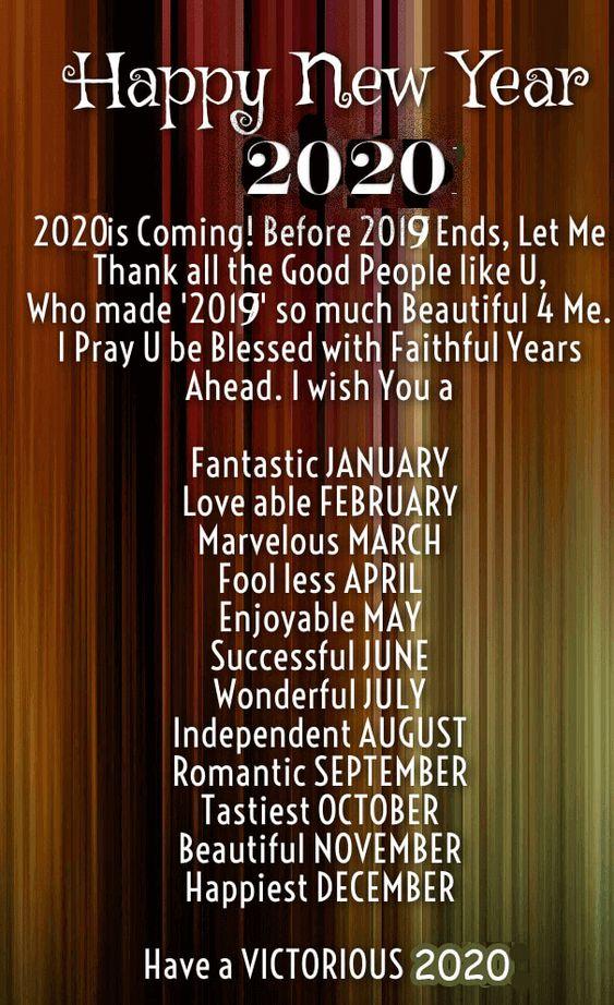 Voeux nouvel an 2020