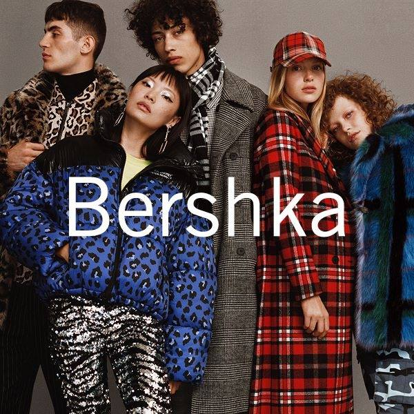 La marque mode Bershka