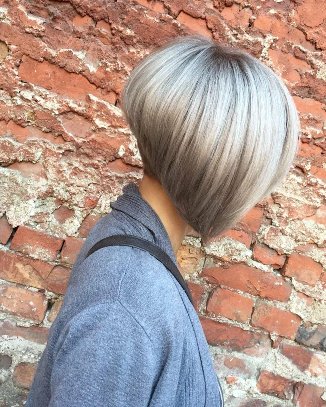 coiffure courte pour les femmes 2020 2021