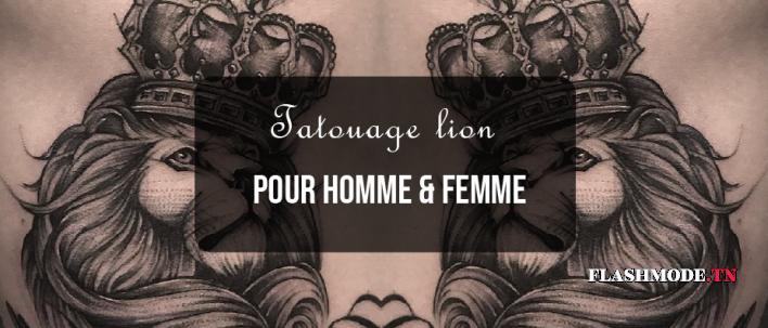 Tatouage lion pour homme & femme
